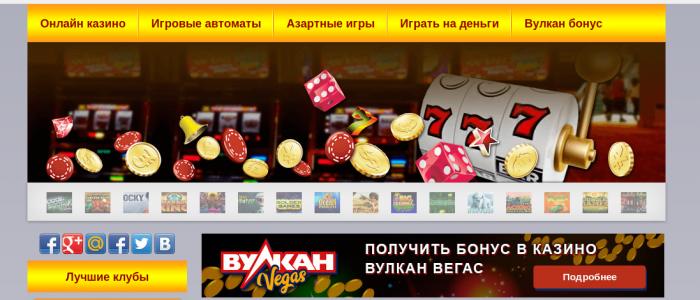 Популярные игровые автоматы без регистрации для фееричных побед